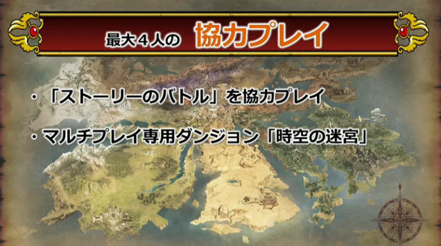 ドラゴンクエストヒーローズ DQH ドラクエヒーローズ ドラゴンクエスト ドラクエに関連した画像-29