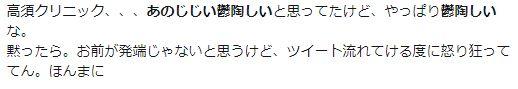 BTS 防弾少年団 ミュージックステーション Mステ 出演中止 高須克弥 ファンに関連した画像-09
