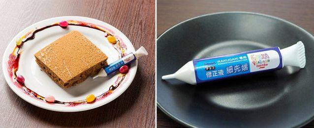 画材 メーカー ぺんてる 公式カフェ ラクガキカフェ メニュー ポスターカラー 消しゴム 修正液に関連した画像-06
