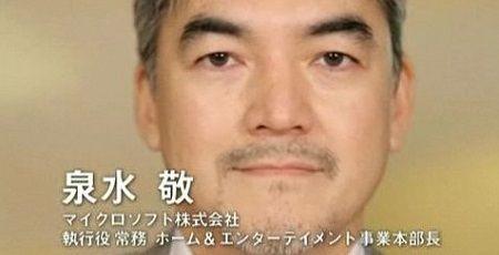 日本マイクロソフト 泉水敬 Xbox事業 退職に関連した画像-01