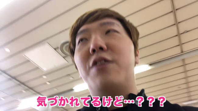 HIKAKIN ヒカキン メガネ YouTube ユーチューバーに関連した画像-02