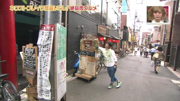 3月19日 下野紘 声優 王様のブランチに関連した画像-02