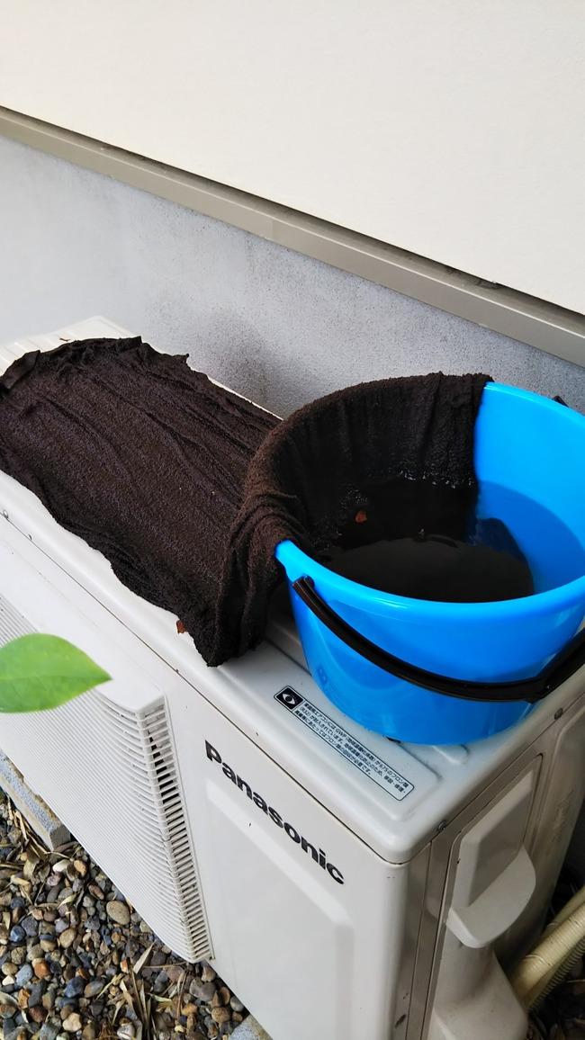 エアコン タオル バケツに関連した画像-02