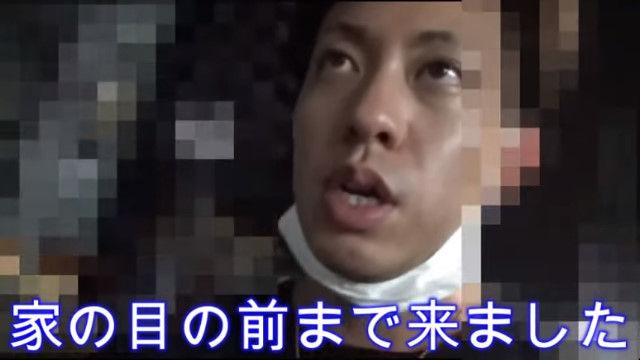 大川隆法 息子 大川宏洋 幸福の科学 職員 自宅 特定 追い込みに関連した画像-53