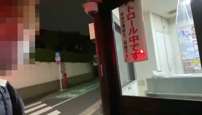 ユーチューバー YouTuber ゆうせい荘 大麻 所持 自首 生放送 行方不明に関連した画像-01