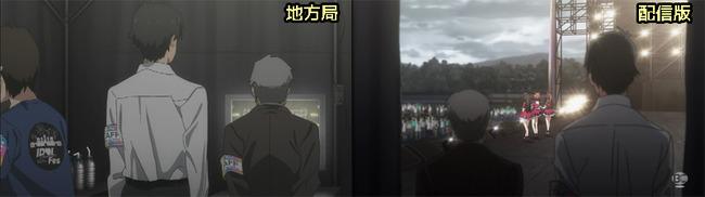 アイドルマスターシンデレラガールズ 未完成版 13話に関連した画像-04