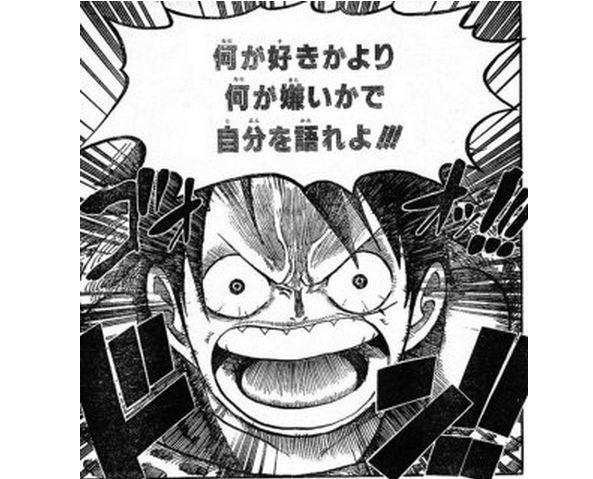 ワンピース 尾田栄一郎 話の矛盾に関連した画像-01