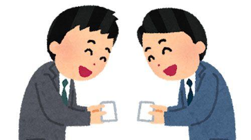 マナー 社会人 ビジネス マスク 接客 ご祝儀に関連した画像-01