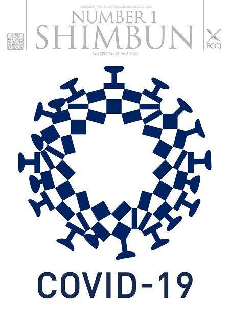 新型コロナ五輪エンブレム抗議に関連した画像-03