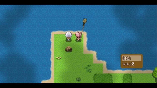 ぶきあつめ なんでも武器になるRPG フリーゲーム 海 拾うに関連した画像-03