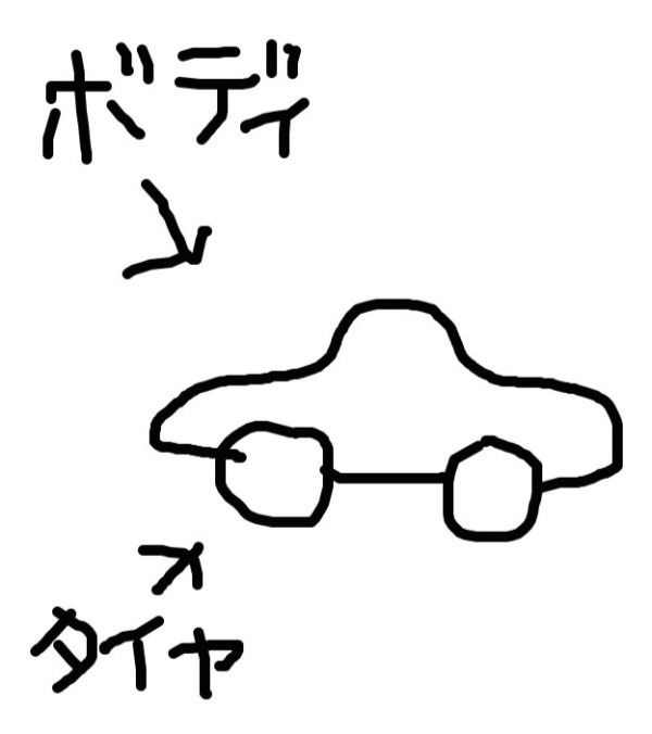 田辺誠一 江頭2:50に関連した画像-06
