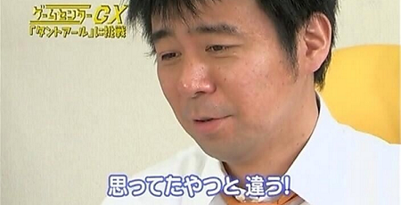 マインクラフト 有野課長 加藤浩次 ノブコブ徳井に関連した画像-01