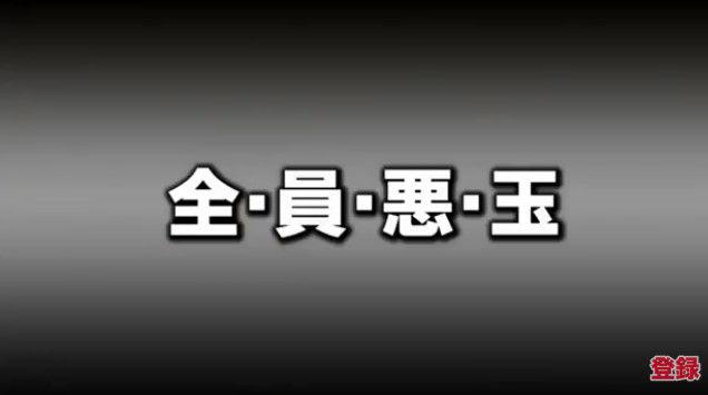 ダンガンロンパ しまどりる 打越鋼太郎 小高和剛 小松崎類に関連した画像-11