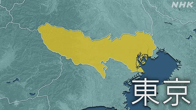 新型コロナウイルス 東京 感染者 過去最多に関連した画像-01