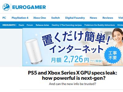 PS5 Xbox GPUに関連した画像-02