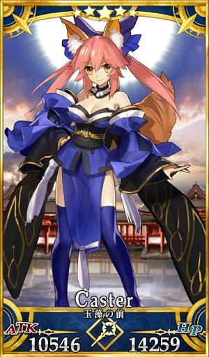 フェイト/エクステラ Fate/EXTELLA アルテラに関連した画像-03