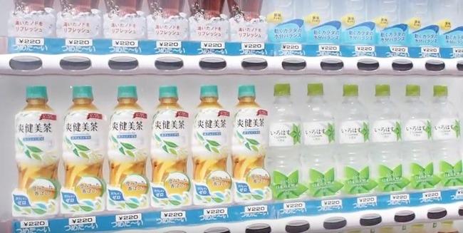 レゴランド 商業施設 連携 再入場 禁止 食事 ボッタクリに関連した画像-09