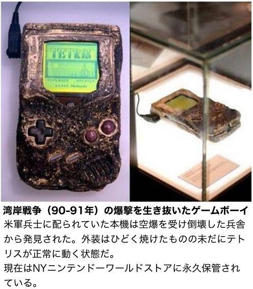 ニンテンドースイッチ 上空 ユルクヤル 任天堂に関連した画像-08