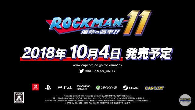 ロックマン11 PV 発売日に関連した画像-02