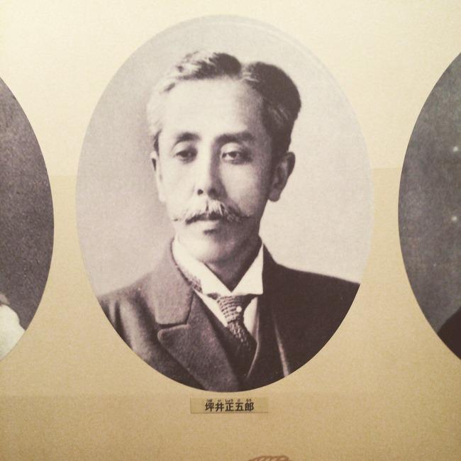大泉洋 歴史資料館 坪井正五郎に関連した画像-02