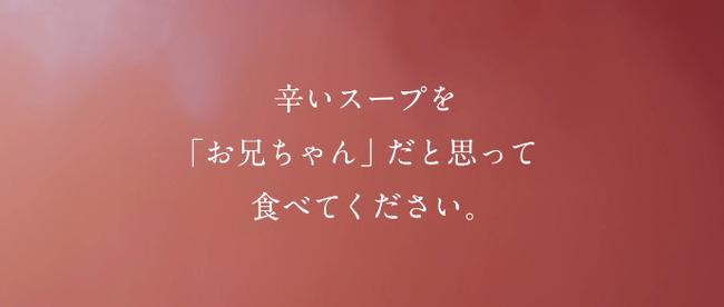 声優 CM 動画 芹澤優 辛萌に関連した画像-07