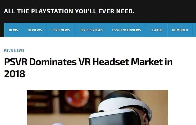 VR ソニーに関連した画像-02