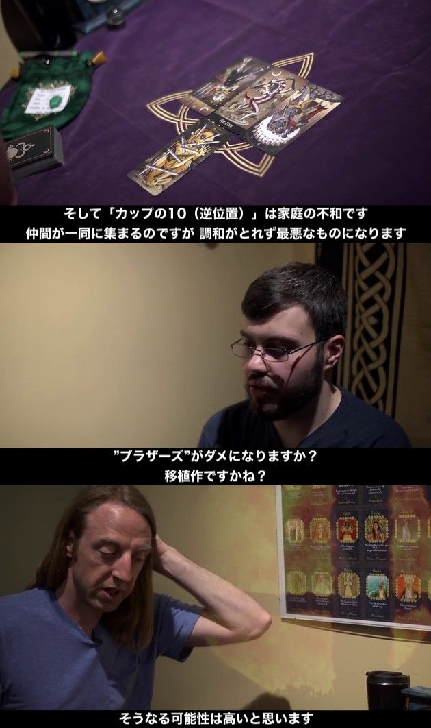 予言者 ソニー 任天堂 未来 占うに関連した画像-07