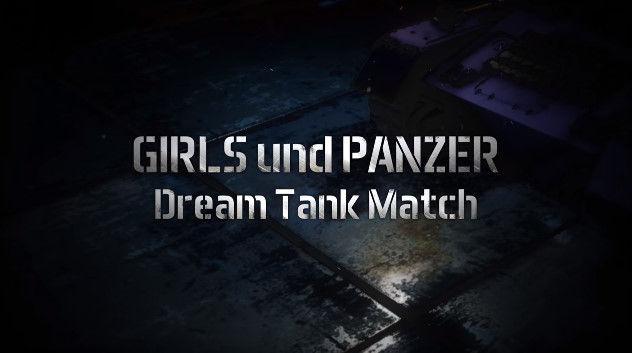 ガルパン ガールズ&パンツァー 最終章 PS4 ドリームタンクマッチ オンラインゲームに関連した画像-26