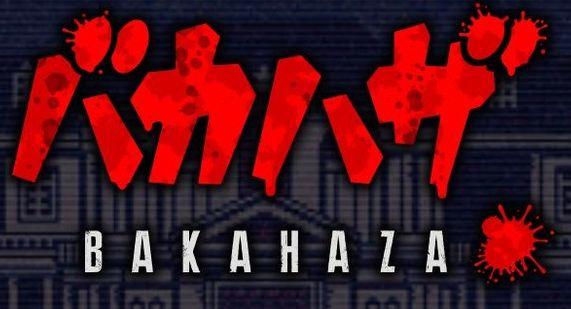 バイオハザード 天才バカボン バカボン コラボ バカハザ  に関連した画像-01