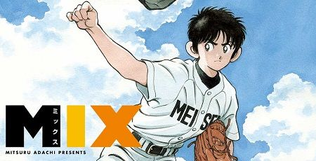 MIX あだち充 TVアニメ化に関連した画像-01