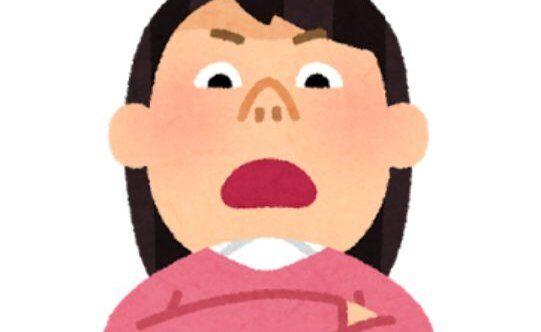 海外暮らしの勘違い日本人女さん、クソみたいなマウンティングをして大炎上してしまう