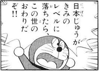 日本歩行者男ぶつかってくるに関連した画像-01