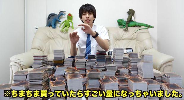 はじめしゃちょー 遊戯王 売却に関連した画像-04