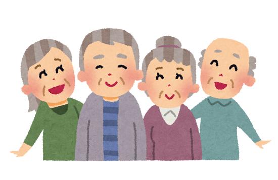 高齢者見直し定義に関連した画像-01
