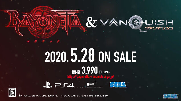 ベヨネッタ ヴァンキッシュ PS4 プラチナゲームズに関連した画像-03