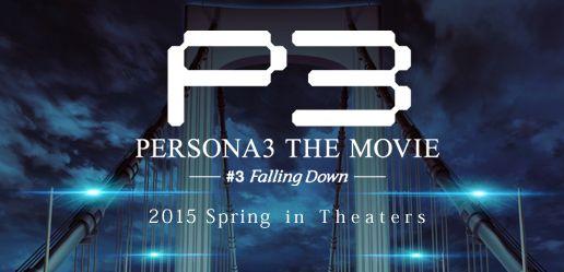 ペルソナ3 劇場版 映画 アニメ 前売券 公開日に関連した画像-01