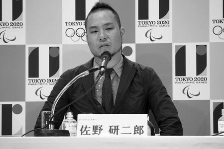 佐野研二郎 本 延期に関連した画像-01