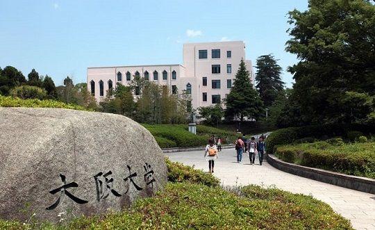 大阪大学ミスに関連した画像-01