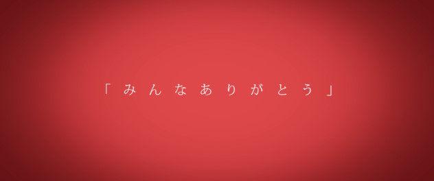 別記いー 川谷絵音 不倫 動画 実写 ゲスの極み乙女 ゲス乙女に関連した画像-17