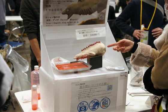 シン・ゴジラ 第二形態 ケチャップ ノズル 蒲田くん ワンフェスに関連した画像-03