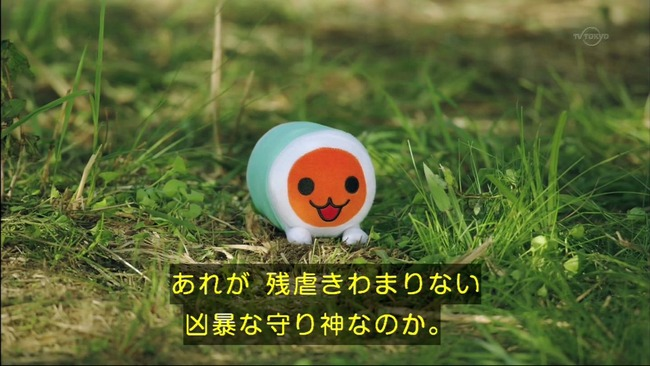 ドラマ 勇者ヨシヒコ 勇者ヨシヒコと導かれし七人 バンナム 刺客 太鼓の達人 どんちゃんに関連した画像-02