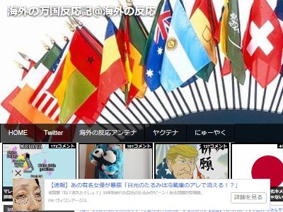 外国人 日本 ゲーマー 金髪白人 キャラ 好きに関連した画像-02