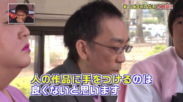 新垣隆 ガキ使 笑ってはいけないに関連した画像-03