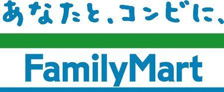 ファミリーマート ファミマ 入店音に関連した画像-01