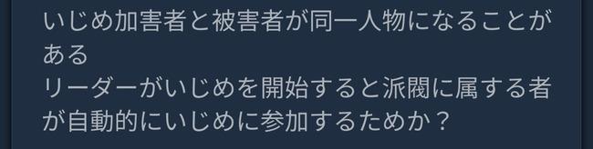 アイドルマネージャー Idol Manager 闇のアイマス バグ スキャンダル アップデート ブラック企業に関連した画像-09