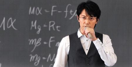 ガリレオ ドラマ 福山雅治 数式 算数 数学に関連した画像-01