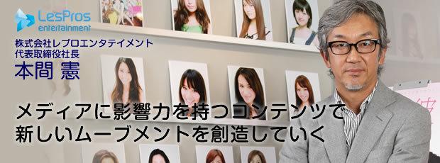 清水富美加 暴露 枕営業に関連した画像-07