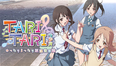 TARITARI 10年後 アニメに関連した画像-01