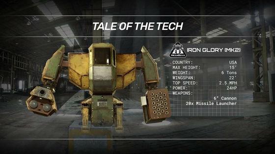 日米 ガチンコ 巨大ロボット 巨大ロボ 水道橋重工 クラタス 必殺パンチ 1勝 チェーンソーに関連した画像-05