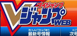 bdcam 2012-06-05 16-40-43-054